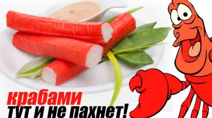 Салат с крабовыми палочками с яйцом и огурцом рецепт 196