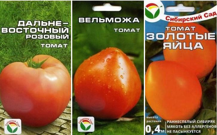 Неприхотливые томаты для открытого грунта