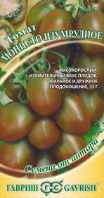 Лучшие сорта помидор для теплиц на урале – томаты скороспелые для урала