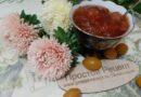 Как варить варенье из желтой сливы без косточек —простой рецепт пятиминутка на зиму