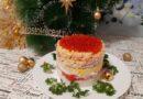 Бесподобно вкусный салат на Новый 2020 год (Крысы). Пошаговый рецепт праздничного новогоднего салата